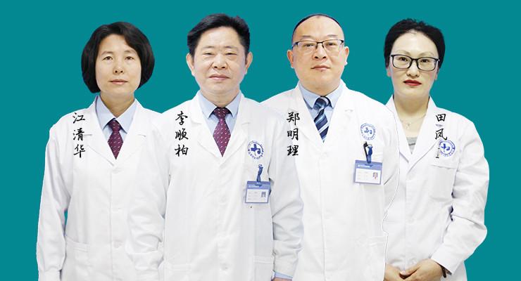 医院团队成员